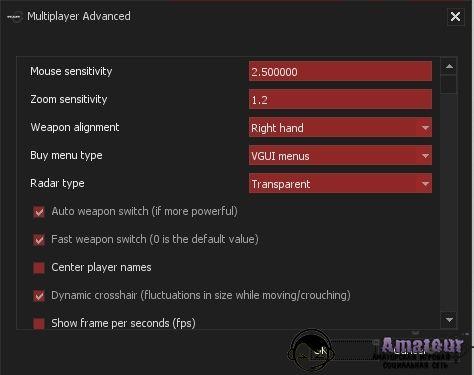 Скачать CS Pro skill