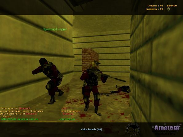 Скачать Counter-Strike 1.6 Umbrella